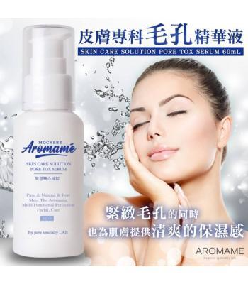 韓國代購 Aromame 皮膚專科毛孔精華液(60ml)