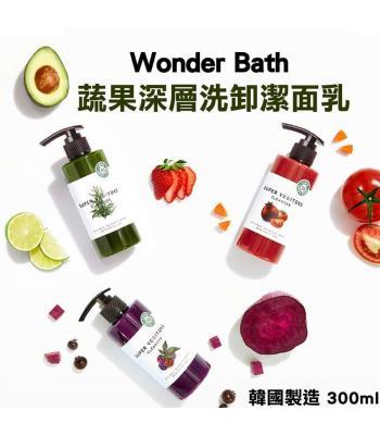 韓國代購 蔬菜深層潔膚卸妝洗面乳 (200ml) 1+1